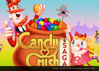 jaquette-candy-crush-saga-web-cover-avant-g-1334929525