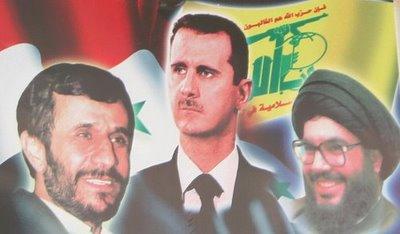 سوريا-و-ايران