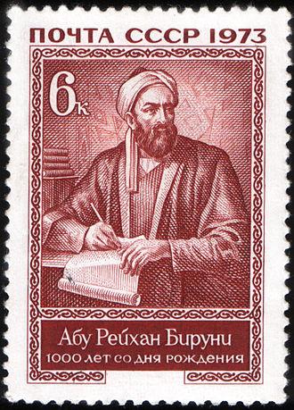 330px-Biruni-russian