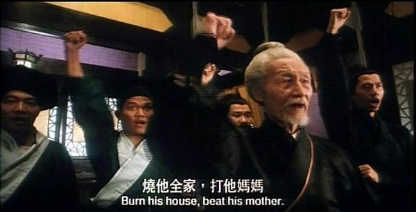burnhim.bmp