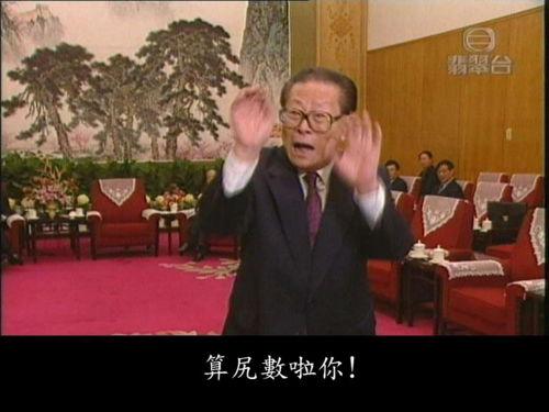 500px-Jiangyoushutup.jpg