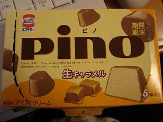 pino1.jpg