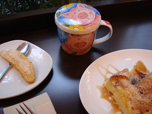 cafedepou3.jpg