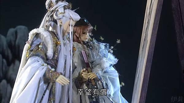 斬魔錄01.mp4_20170402_074400.168.jpg