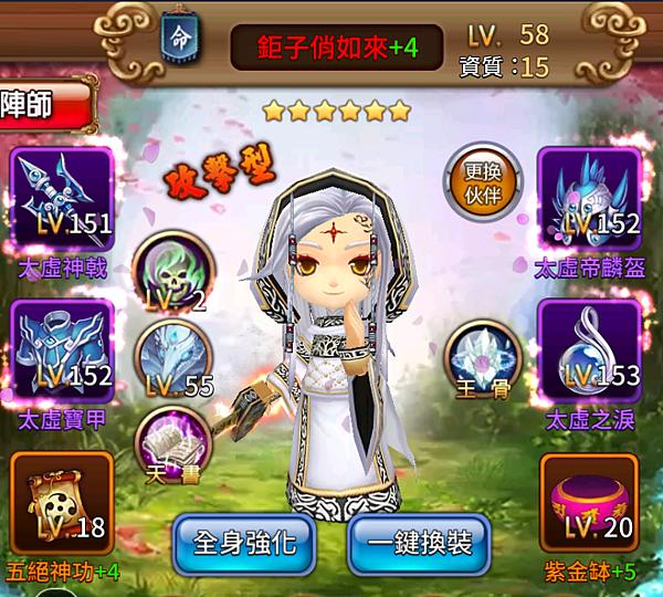 yenchiao003.png