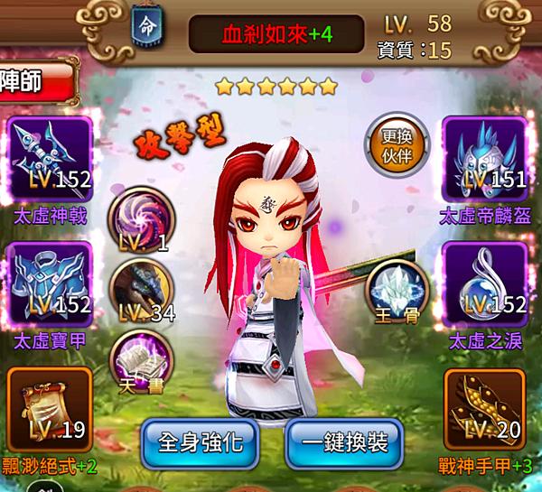 yenchiao005.png