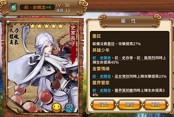 yenchiao010.png