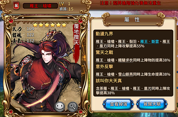 yenchiao013.png
