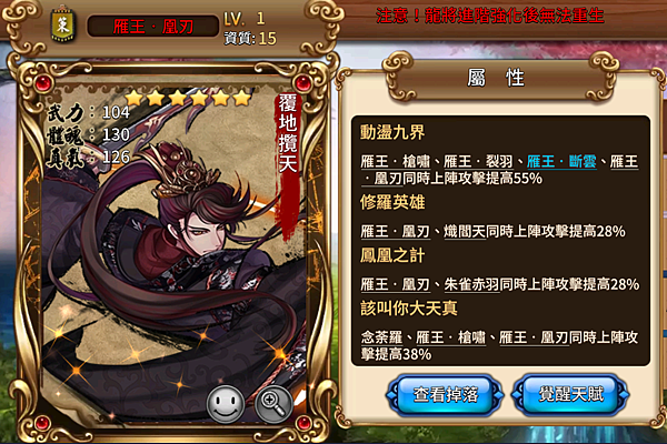 yenchiao012.png