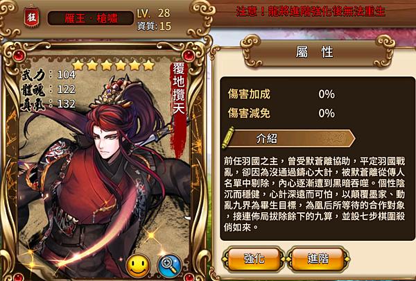 yen-001.png
