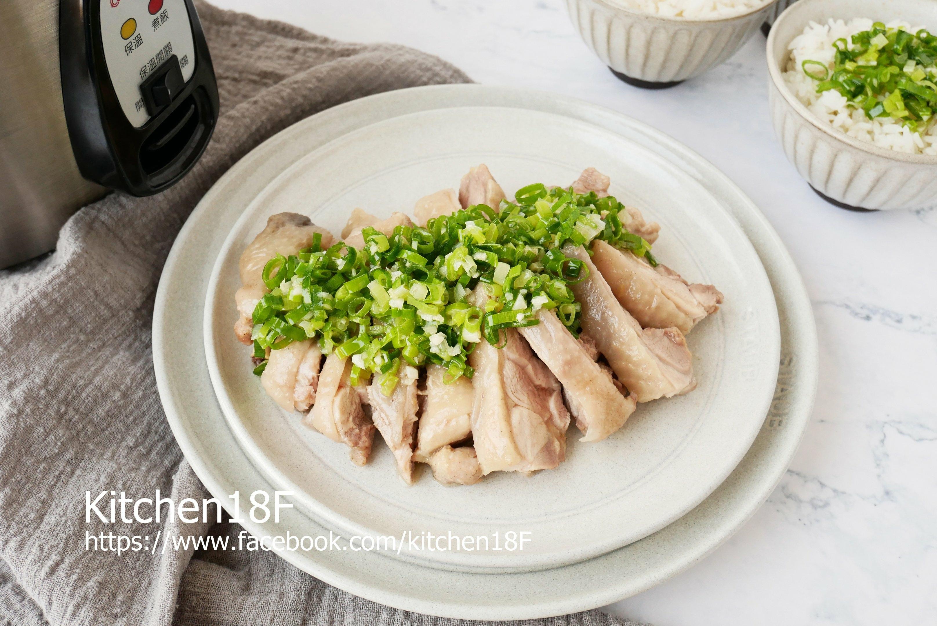 電鍋-蔥油雞 (8).JPG