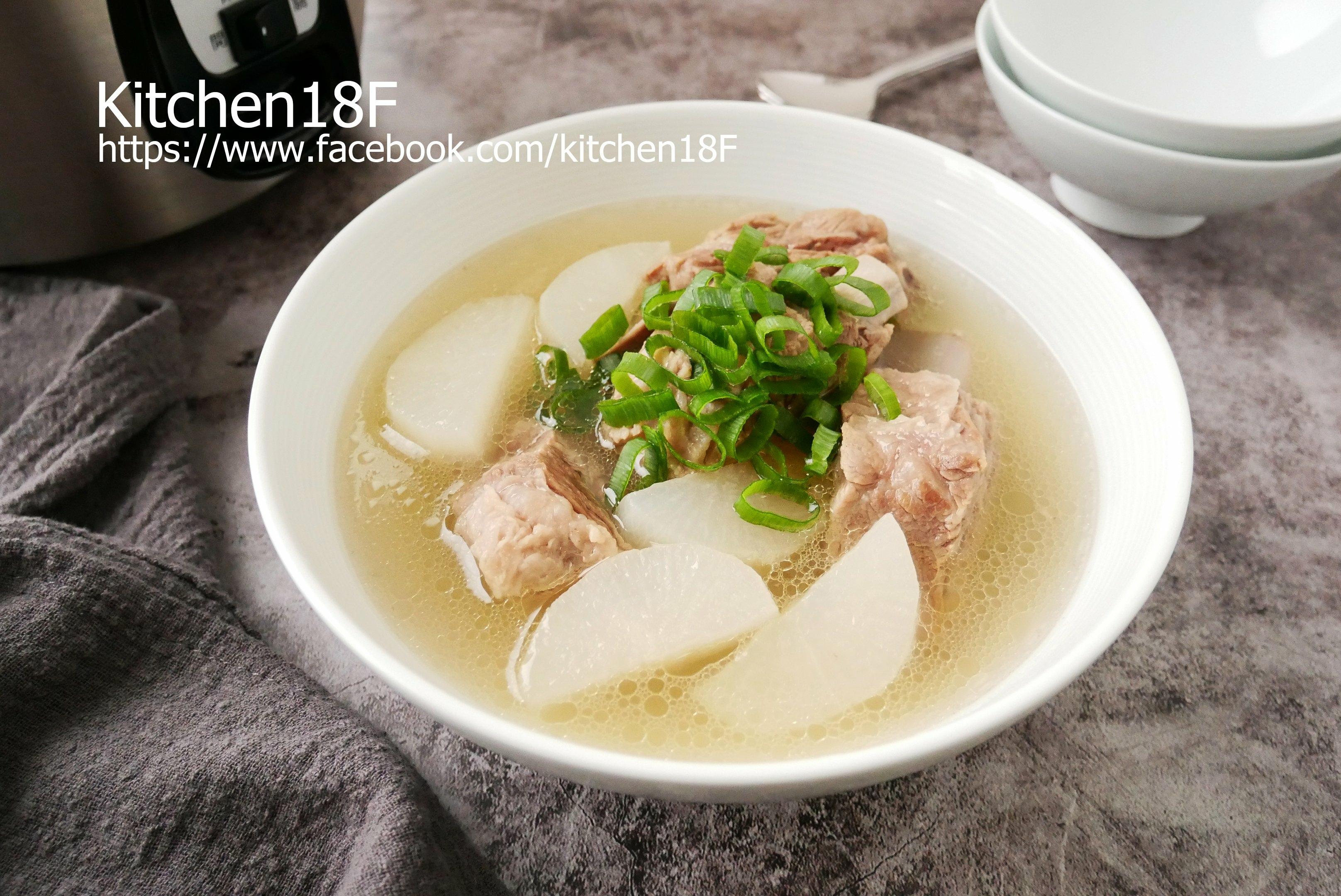 蘿蔔排骨湯 (6).JPG