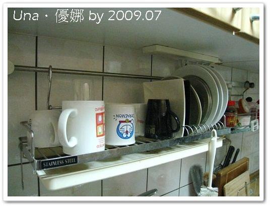 廚房收納(上)1.