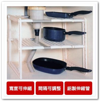 廚房收納(上)2