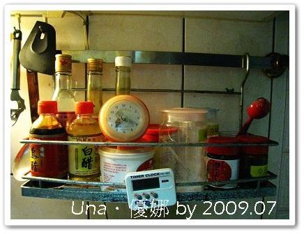廚房收納(上)3.