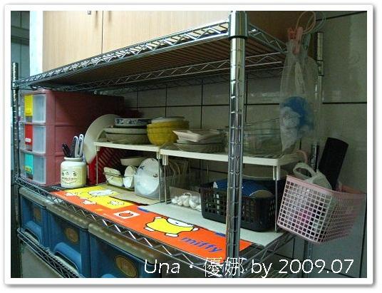 廚房收納(下):鍍鉻鐵架1.