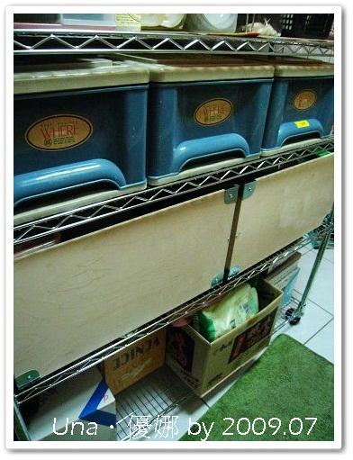 廚房收納(下):鍍鉻鐵架2.