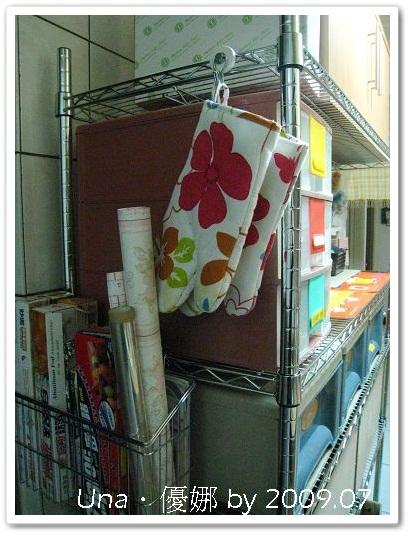 廚房收納(下):鍍鉻鐵架9.
