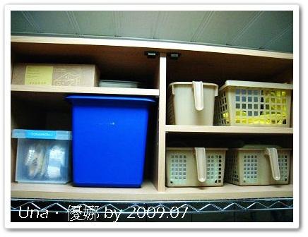 廚房收納(下):鍍鉻鐵架14.