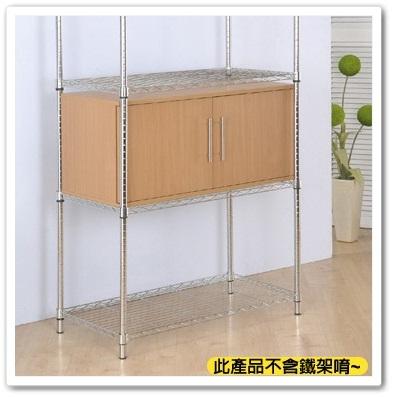 廚房收納(下):鍍鉻鐵架13