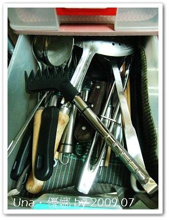 廚房收納(下):鍍鉻鐵架10.