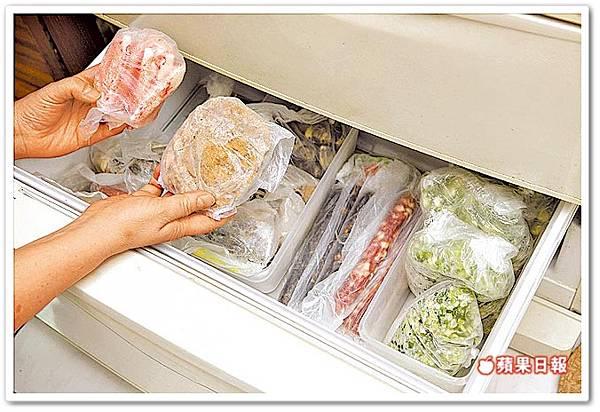 冰箱斷捨離15.