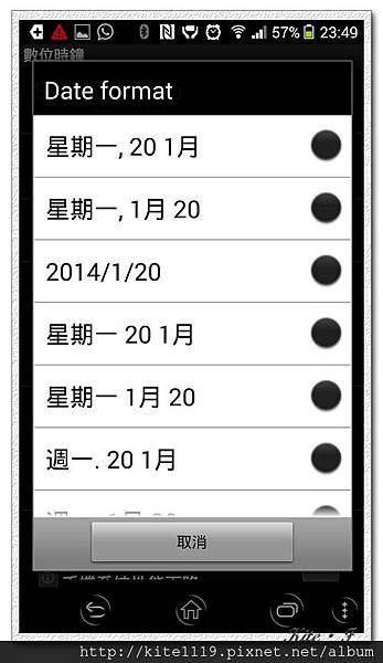 Screenshot_2014-01-20-23-49-11
