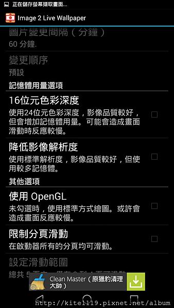 Screenshot_2014-09-02-17-47-41