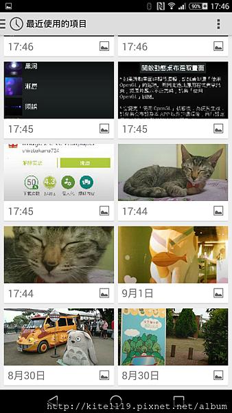 Screenshot_2014-09-02-17-46-36