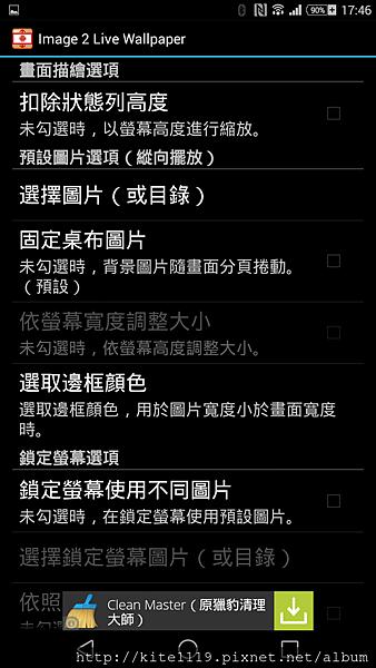 Screenshot_2014-09-02-17-46-10