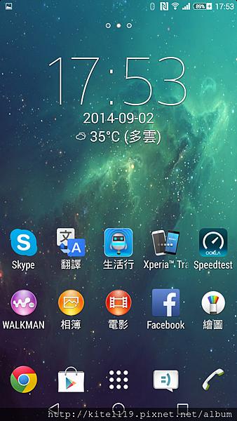 Screenshot_2014-09-02-17-53-18