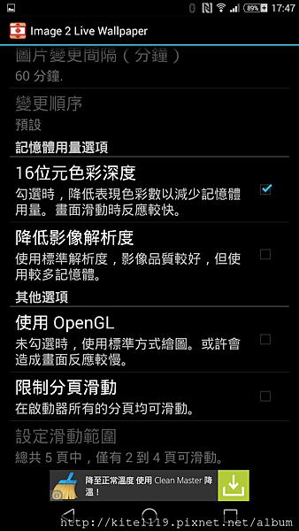 Screenshot_2014-09-02-17-47-36