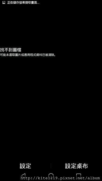 Screenshot_2014-09-02-17-46-02