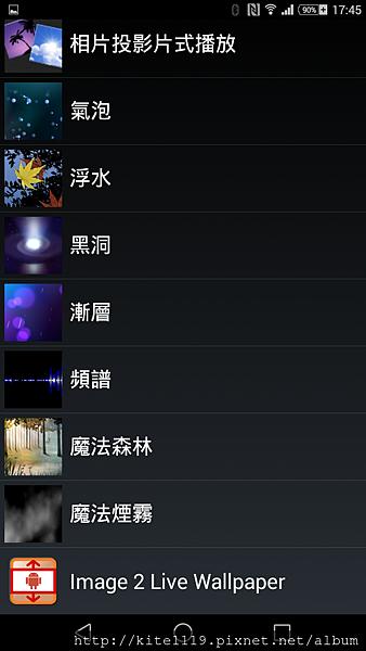 Screenshot_2014-09-02-17-45-57