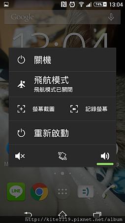 Screenshot_2014-09-30-13-04-11.png