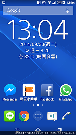 Screenshot_2014-09-30-13-04-56.png