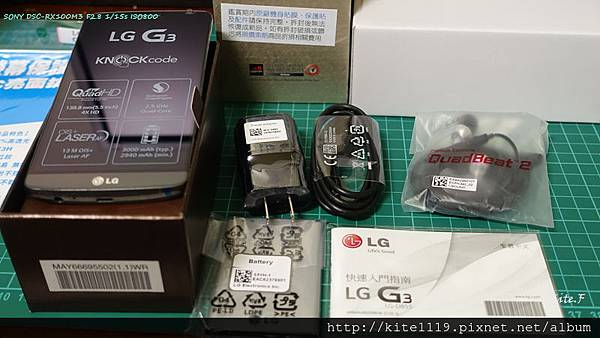 LG G3開箱文  (18).jpg