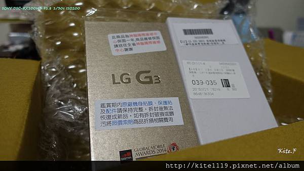 LG G3開箱文  (22).jpg