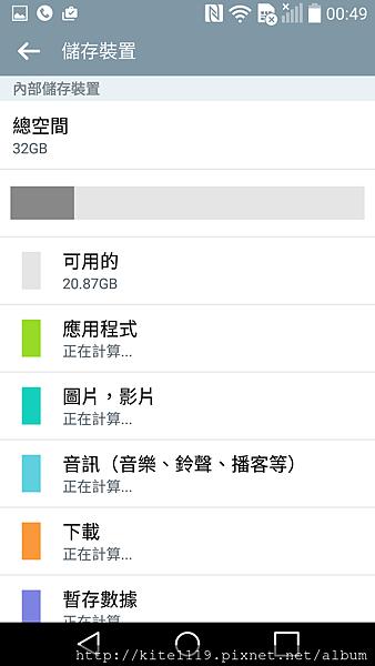 Screenshot_2015-07-23-00-50-01.png