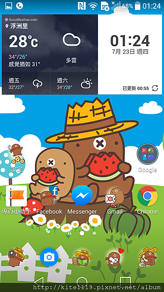 Screenshot_2015-07-23-01-24-03.png