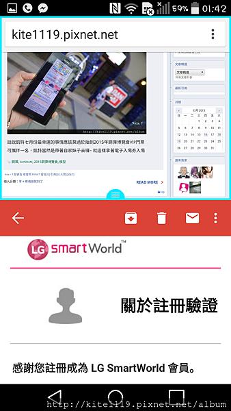 Screenshot_2015-07-23-01-42-19.png