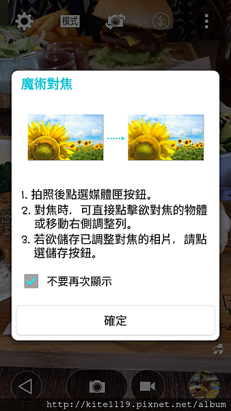 Screenshot_2015-07-23-11-47-23.png