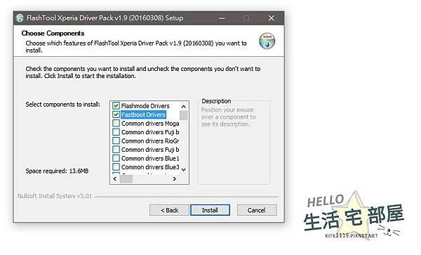 驅動安裝-0.jpg