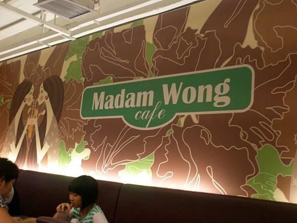Madam Wong Cafe