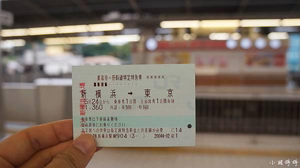DSC08375_副本.jpg