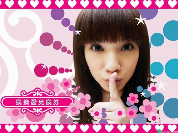 Rainie_Yeung011.jpg