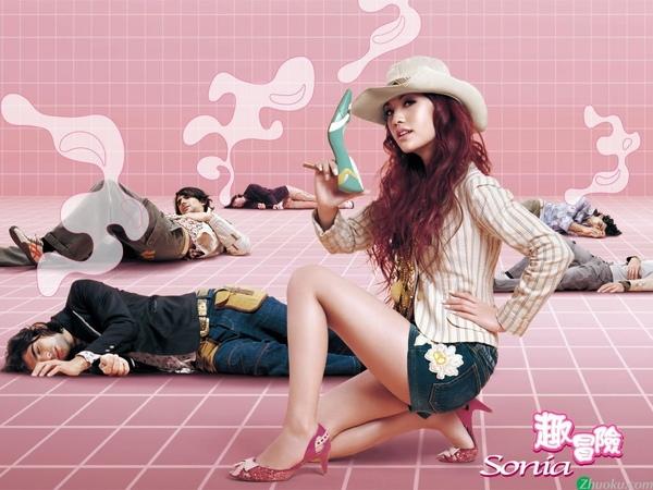 Rainie_Yeung008.jpg