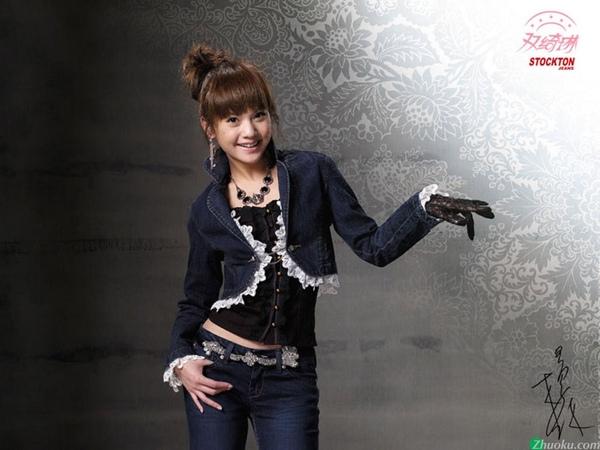 Rainie_Yeung039.jpg
