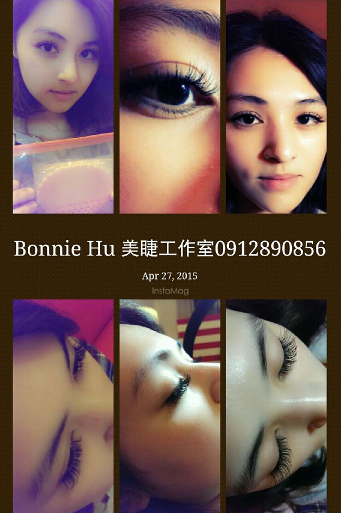 Bonnie Hu 日式美睫個人作品_5207