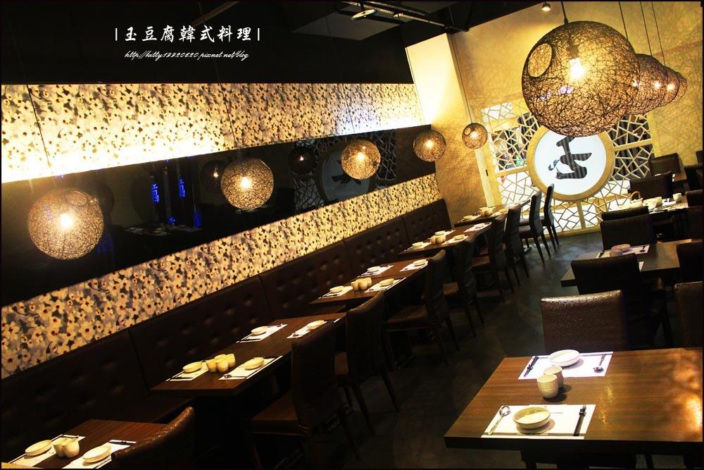 玉豆腐韓式料理 1.jpg